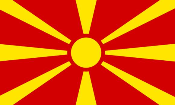 Translations Macedonian Language